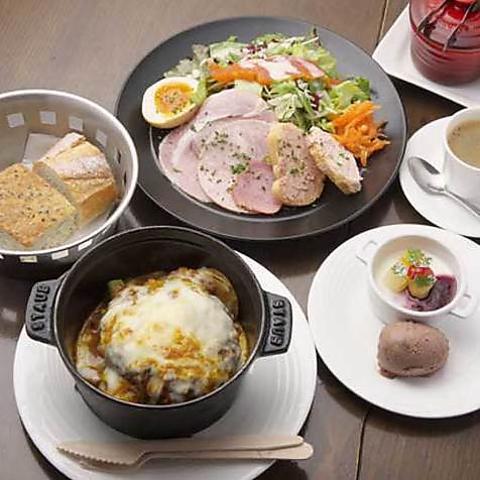 【ランチコース★】お昼のチョイスコース 2530→1980円
