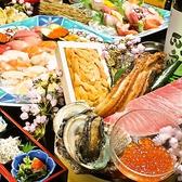 神戸 寿司隆明 三宮店のおすすめ料理2