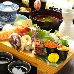 寿司BAR 〇BOZU まるぼうずの写真