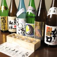 京都の地酒を飲み比べも◎ 京料理との相性も抜群♪