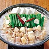 笑笑 米沢駅前店のおすすめ料理3