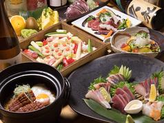 Kataomoi別館 個室居酒屋 月輪。のおすすめ料理1