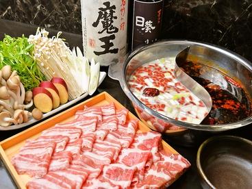 創作料理 日葵のおすすめ料理1
