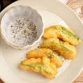 料理メニュー写真アボカドのフリット(4個)