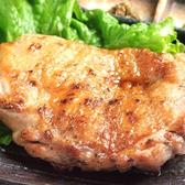 越後屋 三十郎のおすすめ料理2