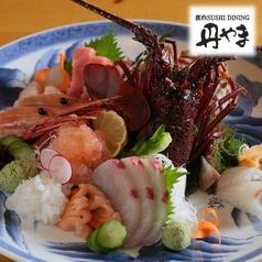 創作 SUSHI DINING 丹やまの写真