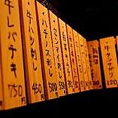 焼肉 と文字 ともじ 仙台駅 東口店のおすすめ料理3