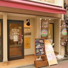 DeliCafe カナデリカの雰囲気1