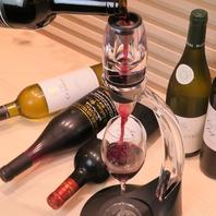 上質なお肉と上質なワインを是非お楽しみ下さい。