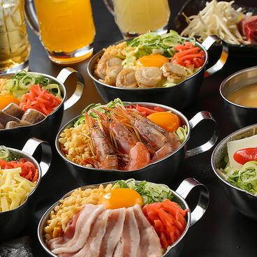 こころや 十日市場南口駅前店のおすすめ料理1