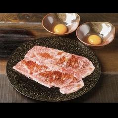 神の赤肉 那覇松山店のおすすめ料理1