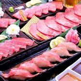 高級焼肉 大将軍 大分小池原店のおすすめ料理2