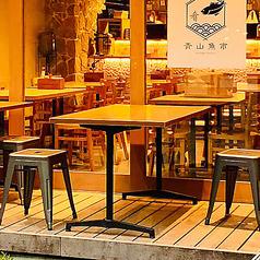 青山魚市の雰囲気1