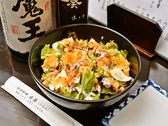 創作料理 日葵のおすすめ料理2