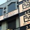 牛角 新宿西口店のおすすめポイント3