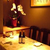 新世界菜館の雰囲気3