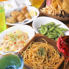 おまるちゃんのおすすめ料理1
