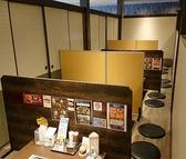 徳川 お好み焼 廿日市店の雰囲気3