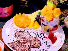 Cafe&Bar 颯 SORAの写真