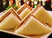 バー BAR 倉吉 中洲のおすすめ料理3