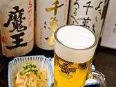 創作料理 日葵のおすすめ料理3