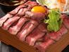 南船場 御肉のおすすめポイント3