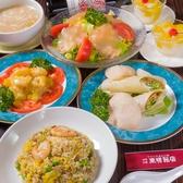 台湾中華 東明飯店のおすすめ料理2