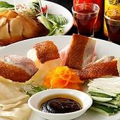 中国酒菜 好来 代々木店のおすすめ料理3