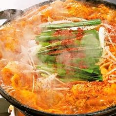 赤から 久留米合川店のおすすめ料理1
