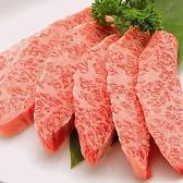 焼肉 牛勢 ぎゅうせ 新橋店のおすすめ料理2