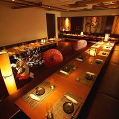 個室居酒屋 和楽 北新地駅前店の写真
