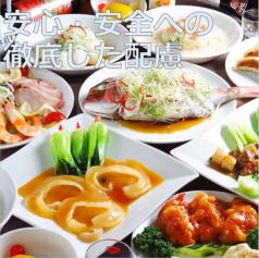 満堂紅 葵タワー店のおすすめ料理1