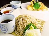 蕎麦処 一徳のおすすめ料理2