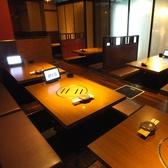甘太郎 渋谷センター街店の雰囲気3