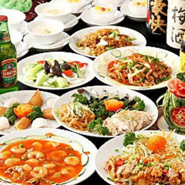 中国酒菜 好来 代々木店のおすすめ料理1