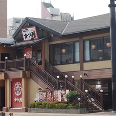 かごの屋 奈良新大宮店の写真