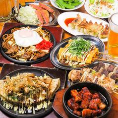 鉄板酒場 鐵一 てついち 西新宿店のおすすめ料理1