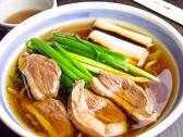 蕎麦処 一徳のおすすめ料理3
