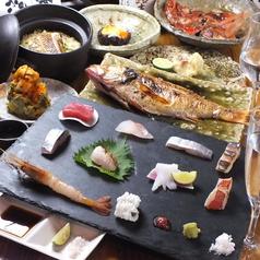 魚料理と酒 新鮮具味の写真
