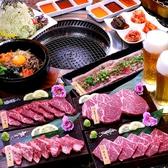 高級焼肉 大将軍 大分佐伯店のおすすめ料理2