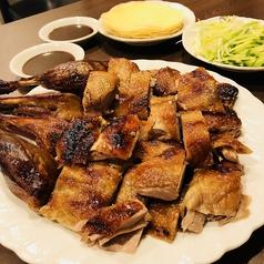 パリパリダッグ 北京脆皮鴨のおすすめ料理1