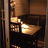 2名でも完全個室!プライベート空間を。