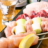 魚匠・焼匠 だんはんのおすすめ料理3