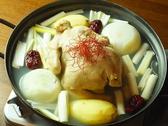 チャングム 長今のおすすめ料理2