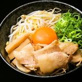 支那そば よあけ 徳島駅前店のおすすめ料理2