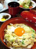 中屋 岡本のおすすめ料理2