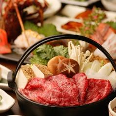 花たろう 新宿東口店のおすすめ料理1