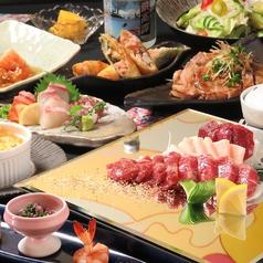 旬彩遊膳 AZAMIのおすすめ料理1
