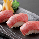 田中ホルモンのおすすめ料理3