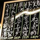 日替わり黒板メニューあり♪毎日仕入れによって変わる黒板メニューは必見です◎